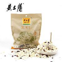 黄土情 玉米仁(袋装)480g陕北特产延安粗粮