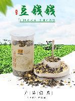 黄土情 豆钱钱(桶装)280g 陕北特产延安粗粮