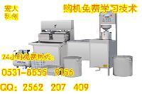 苏州全自动豆腐机厂家 便宜的豆腐机多少钱一台