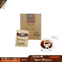 圣朵斯滴漏式挂耳蓝山咖啡进口原味咖啡无糖10g*10包