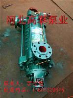 D85-67*9多级泵 多级泵配件