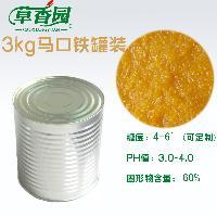 3kg铁听装 糖水柑橘囊胞 柑桔粒 粒粒橙 果粒橙原料 全年供货