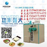 大型自动米粉机 多功能米线机