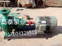 IS80-50-315JA清水泵/清水泵配件