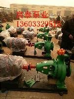 IS80-50-200清水离心泵