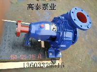 IS100-65-315清水离心泵