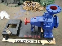 IS80-50-315J清水泵/清水泵配件