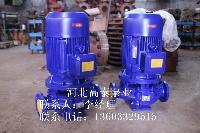 ISG200-200管道泵IRG200-200热水管道泵