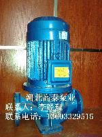 ISG80-250管道泵IRG80-250热水管道泵