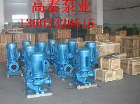 厂家直销立式单吸单级管道离心泵 立式管道