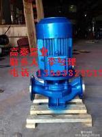 ISG200-400IB管道泵IRG200-400IB热水管道泵