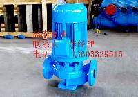 IS65-200I管道泵IRG65-200IA热水管道泵