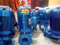 热水管道离心泵 热水管道泵