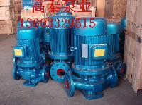 ISG100-315管道泵IRG100-315热水管道泵