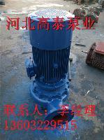 ISG100-200IA管道泵IRG100--200热水管道泵