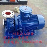 卧式管道泵 ISW65-100I管道泵批发