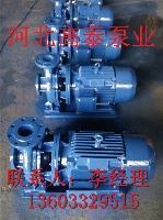 优质水泵厂批发ISW IRW卧式直联离心泵 单级