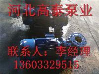 ISW80-160A直联泵IRZ80-160A热水直联泵