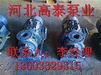 ISW80-200IA卧式管道泵IRZ80-200IB热水泵