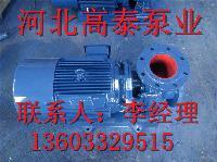 ISW100-250I卧式管道泵ISW管道泵生产商