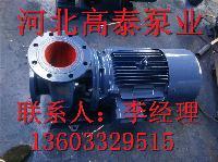 ISW100-315卧式管道泵批发  管道泵选型