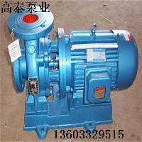 ISW卧式直联泵厂家ISW125-160直连离心泵