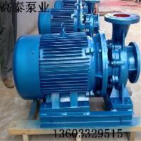 管道泵 卧式管道直联泵 ISW150-250I 热水泵