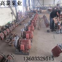 ISW150-400直连离心泵  管道直联泵批发