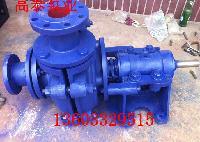2/1.5B-AH卧式耐磨渣浆泵配件大全