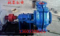 3/2-AH型渣浆泵叶轮  AH渣浆泵配件批发