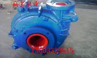6/4E-AH卧式渣浆泵 矿用渣浆泵批发