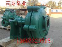 10/8E-M渣浆泵 渣浆泵配件批发 质优价廉