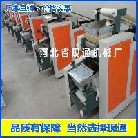 140型全自动饺子皮机 现通机械