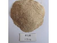 糖化酶食品级   厂家直销    保证质量