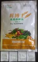 竹笋类 新鲜蔬菜保鲜剂 1-MCP 甲基环丙烯