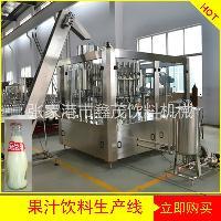 植物蛋白豆奶汁饮料灌装机