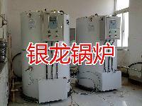 学校学生公寓电开水炉 2千瓦-120千瓦随意定做
