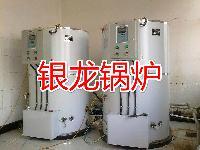 智能分舱电开水炉 满足学生集中接开水 学校*