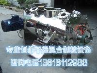 LDH-4000系列犁刀式混合机