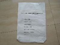 厂家定做25KG食品级方底牛皮纸袋-出口商检单