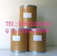 原料 生产 【二羟基丙酮96-26-4】厂家价格