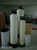 小型软化水设备  别墅中央软水器