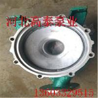 IH50-32-160化工泵