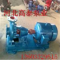 IH200-150-315化工泵