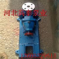 IH化工泵  IH化工离心泵