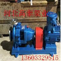 IH100-65-200化工泵 不锈钢泵