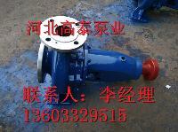 IH80-50-200化工泵