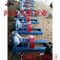 IH80-65-160化工泵