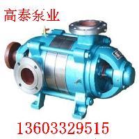 D6-25*10多级泵 多级离心泵