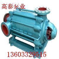 D80-30*4多级泵 多级离心泵